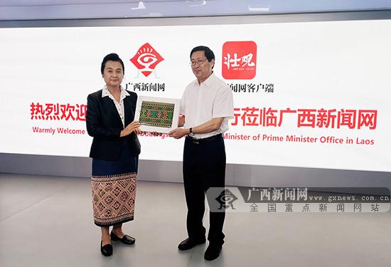 老挝总理府办公厅副部长万莎瓦•董莎瓦到访广西日报传媒集团