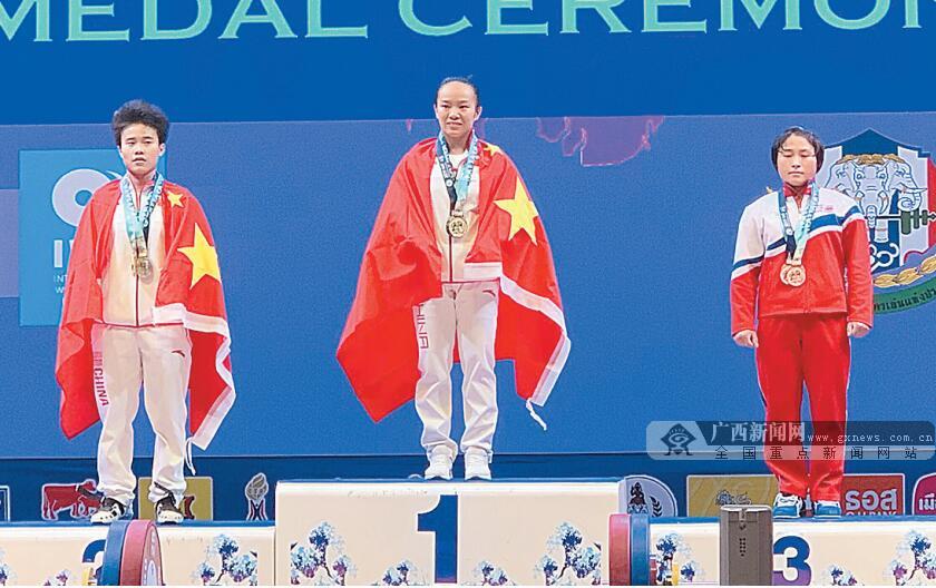 广西蒋惠花勇夺两金并创世界纪录