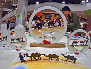 第二十二届唐山中国陶瓷博览会开幕