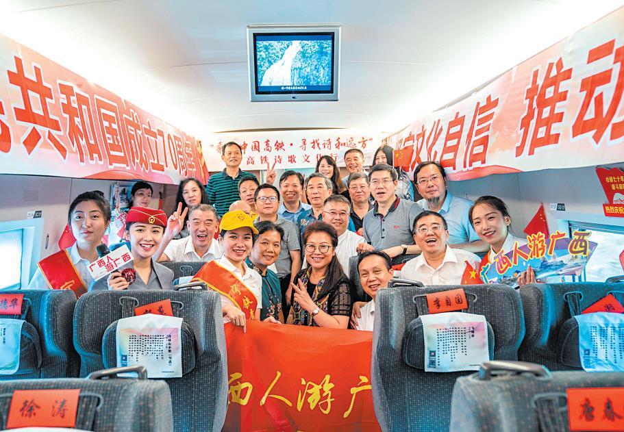 全国首趟高铁诗歌列车南宁开行 展现中国诗歌成果