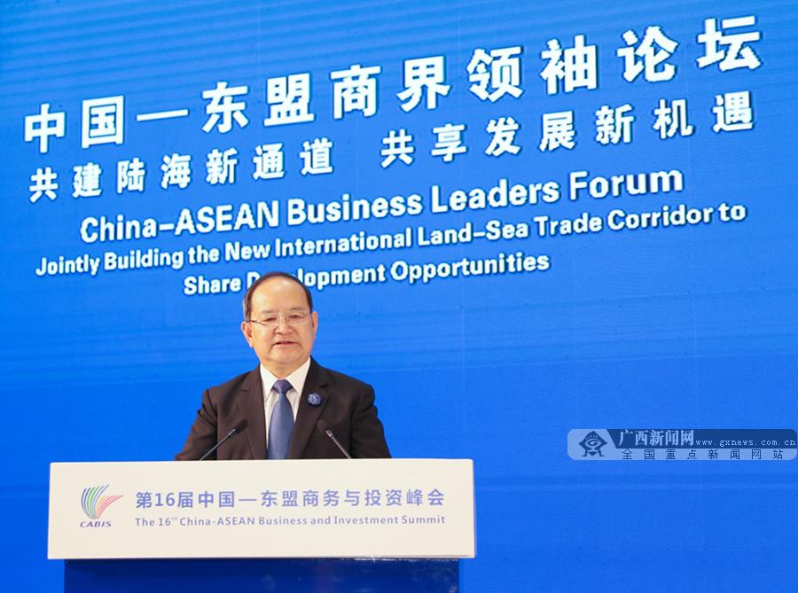 中国-东盟商界领袖论坛在南宁举行 鹿心社高燕等中外嘉宾致辞