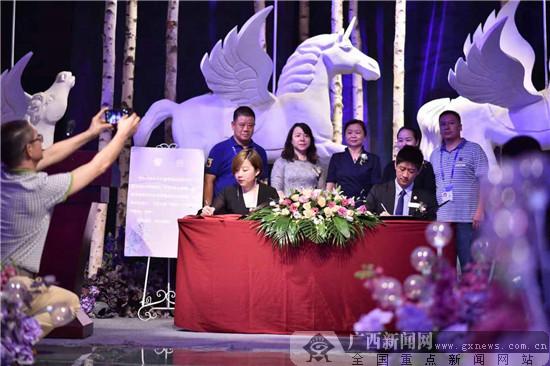 澳中商贸发展促进会与中国东盟博览局签订合作协议