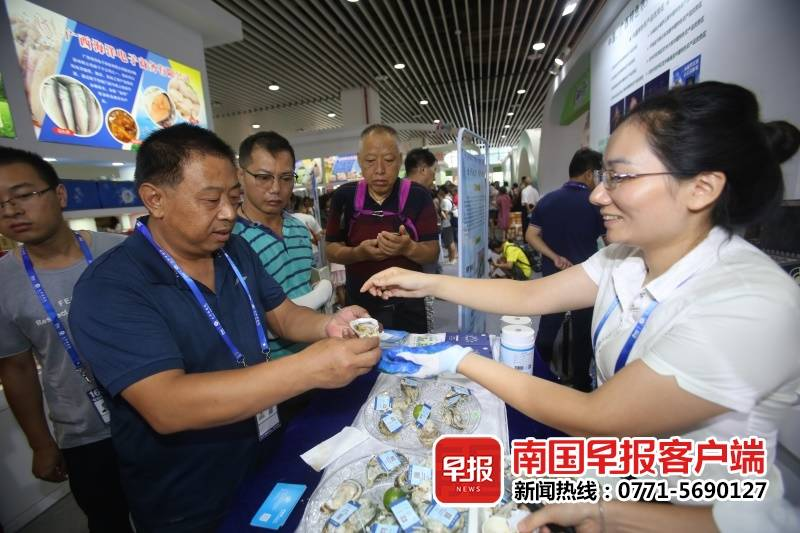 """谷歌网赚联盟""""广西香米""""抱团走中高端路线 东博会上赚人气"""