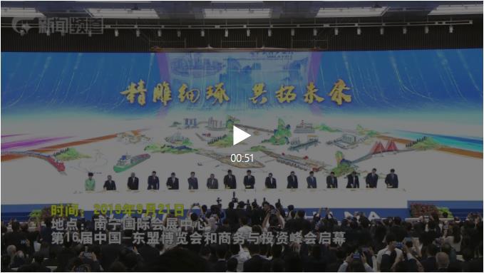 高清:2019东博会启幕仪式飞天长卷上都画了啥?