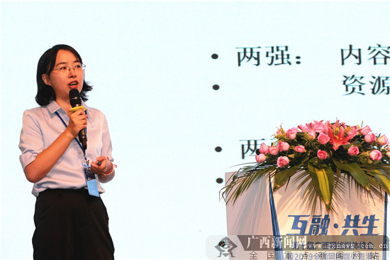 叶晨瑜:大数据融合出新动能