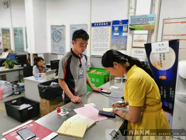 浦北县为5000多名流动党员寄送学习资料