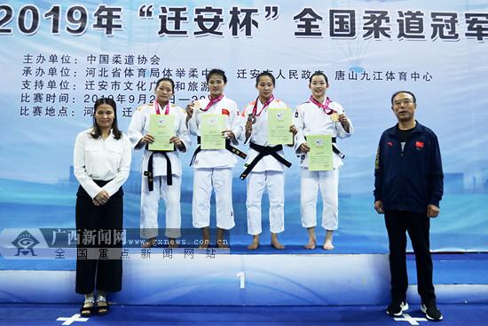 冠军赛李玲摘银 广西柔道队18年来首获全国赛奖牌