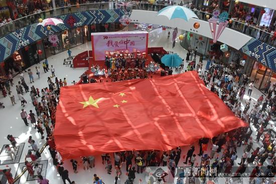 南宁市民唱响《我和我的祖国》庆华诞