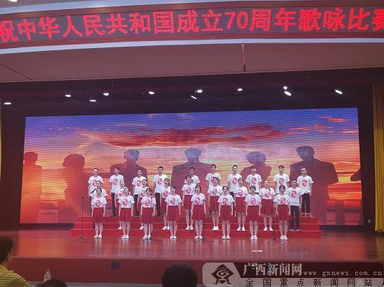 广西建工五建举办庆祝新中国成立70周年歌咏比赛