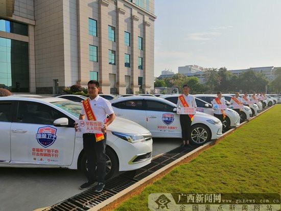 南宁成立安全宣传车队 警民联手共防传销