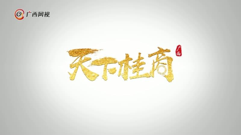 """洪锦团:一个创业青年的""""百锐""""人生"""