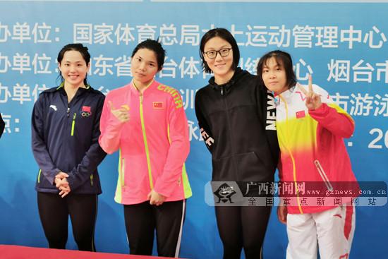 刷新2项全国纪录!广西队摘得全国蹼泳锦标赛10金