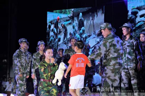 桂林旅游学院举办新中国成立70周年演出活动