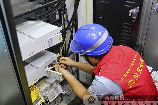 广西移动加强国庆期间网络保障