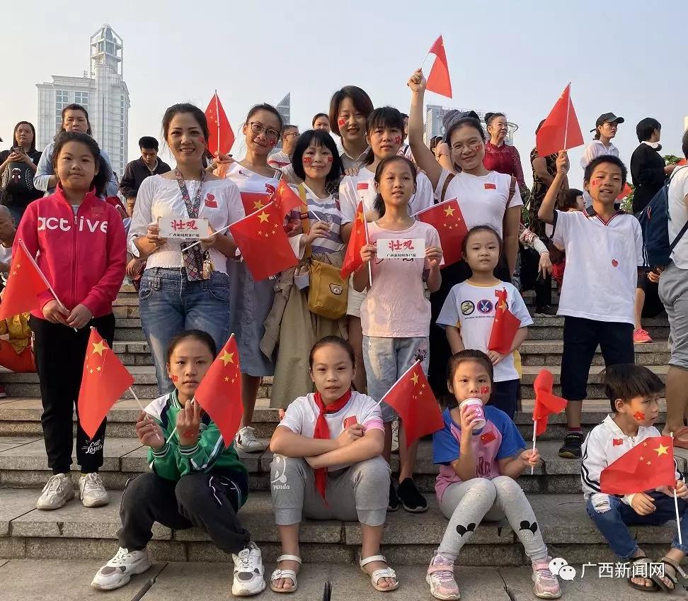 燃!广西14城联动直播,带你参加国庆升旗仪式
