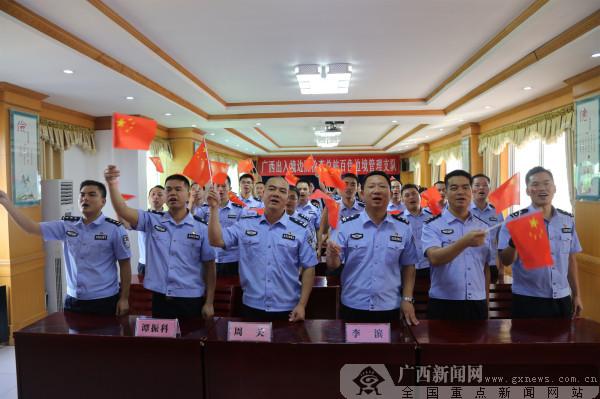 百色边境管理支队组织收看庆祝新中国成立70周年阅兵式