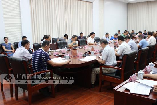 """2019年""""环广西""""组委会第二次会议在南宁召开(图)"""