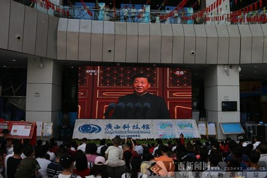 自治区科协举行系列活动庆祝新中国成立70周年