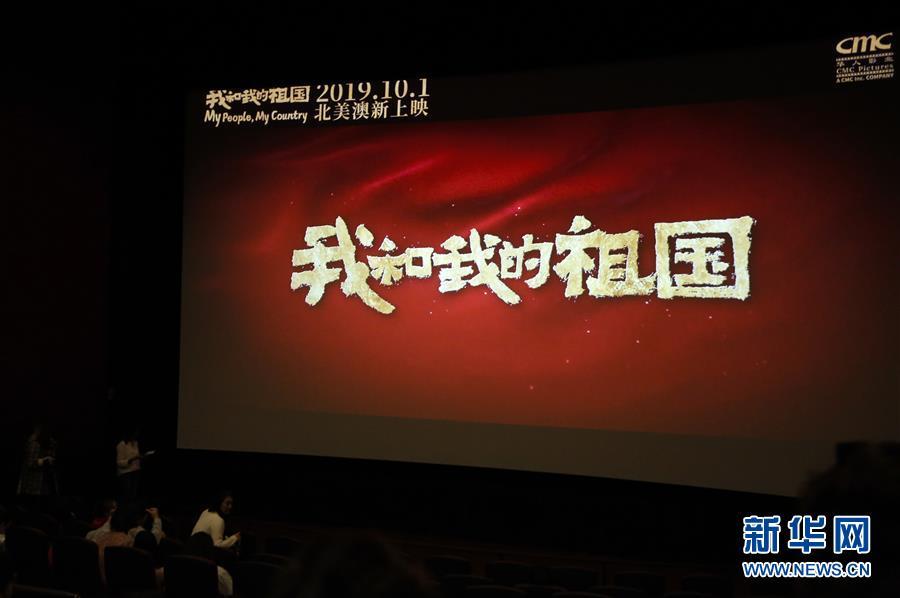 电影《我和我的祖国》海外上映反响热烈