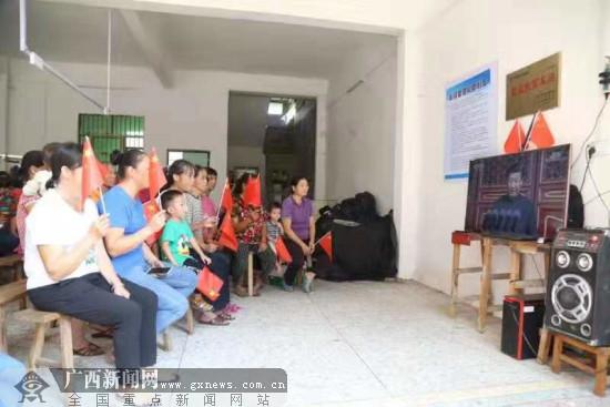 北流:贫困村脱贫户集中观看庆祝新中国成立70周年大会