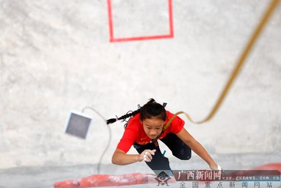 第五届全国少年攀岩锦标赛开幕