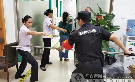 农行崇左江州支行加强安全生产工作