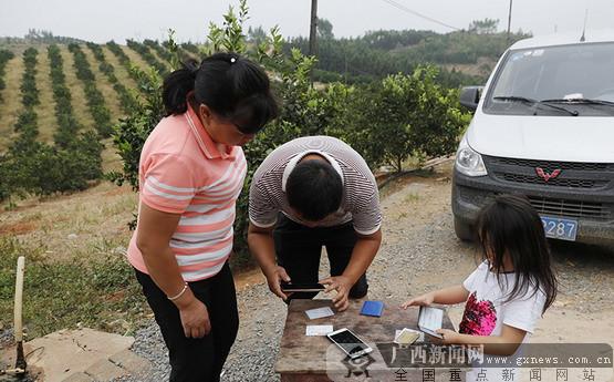 农行桂林分行:国庆期间积极服务ETC