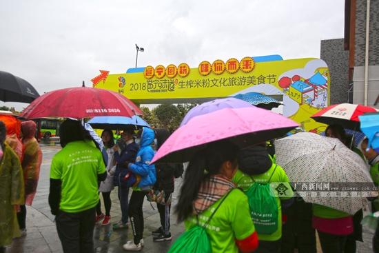 """2019""""探秘邕宁""""城市定向赛即将登陆南宁园博园"""