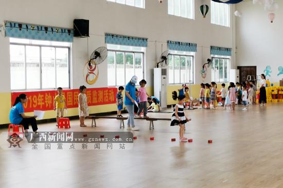 钟山县开展国民体质监测 为群众科学健身提供依据