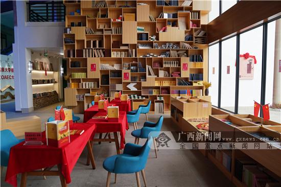 广西民族出版社那书苑相思湖书廊正式揭牌