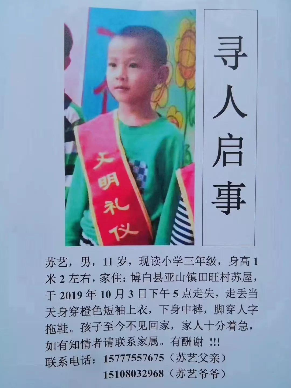http://www.7loves.org/jiankang/1182122.html