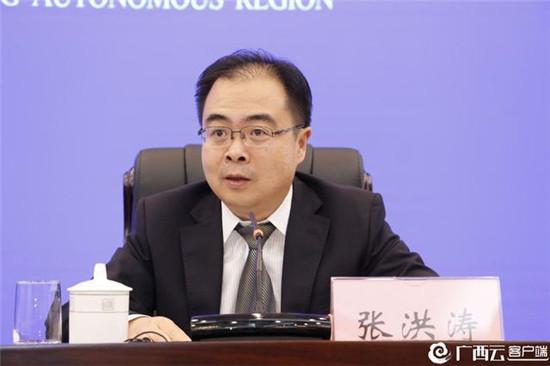 2019广西大健康产业峰会将于11月7-9日举行
