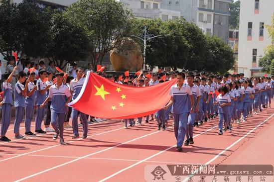 平乐各界载歌载舞欢庆新中国成立70周年