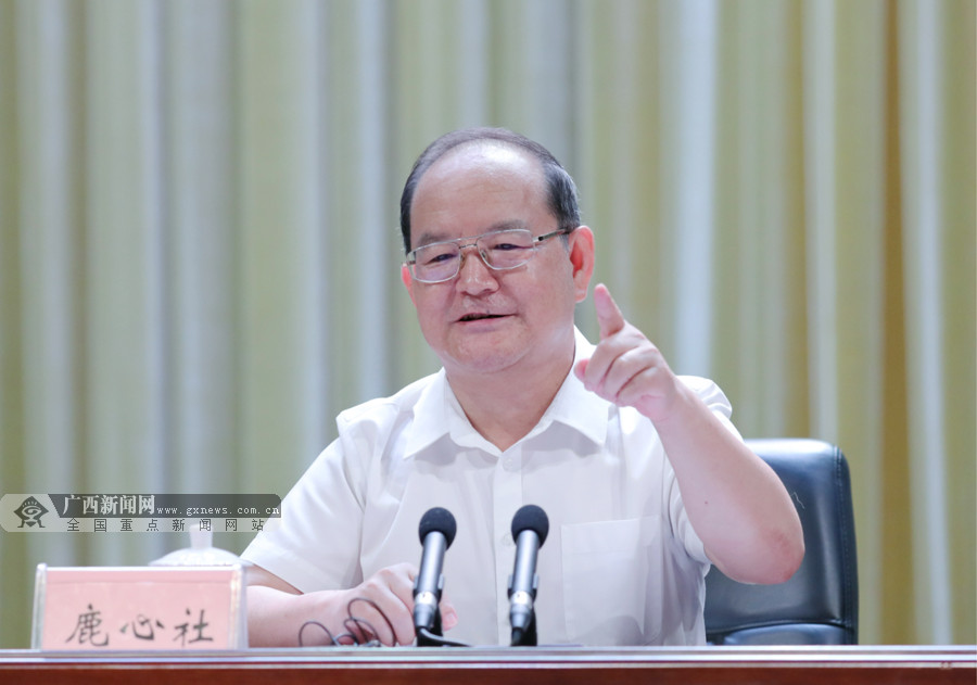 鹿心社在广西大学形势与政策报告会上寄语广大青年朋友