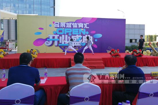 南宁国际会展中心添新玩法:12个休闲运动项目可玩