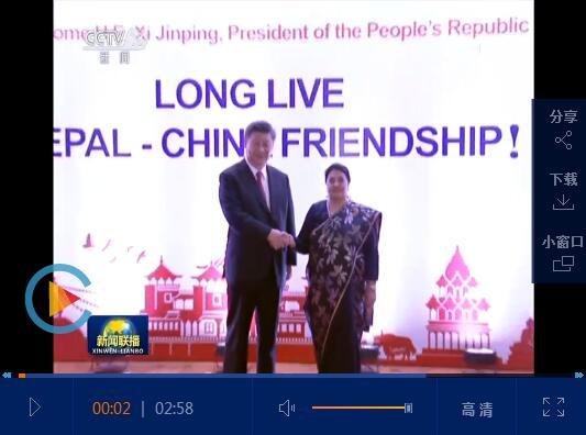 习大大出席班达里总统举行的欢迎宴会