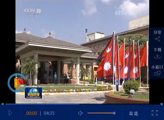 习大大同尼泊尔总理会谈