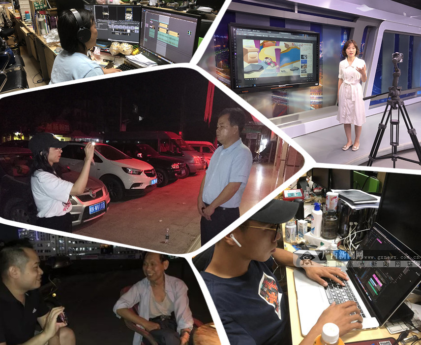 """""""我正在震中地区直播……""""广西新闻网在灾情报道中践行""""四力"""""""