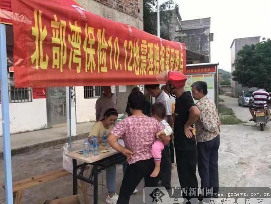 http://www.qwican.com/caijingjingji/2018073.html