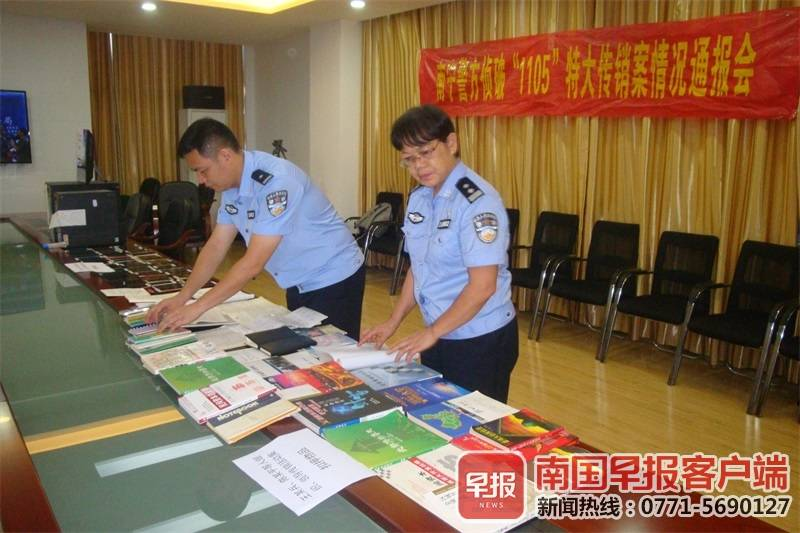 http://www.ysj98.com/caijing/1597876.html