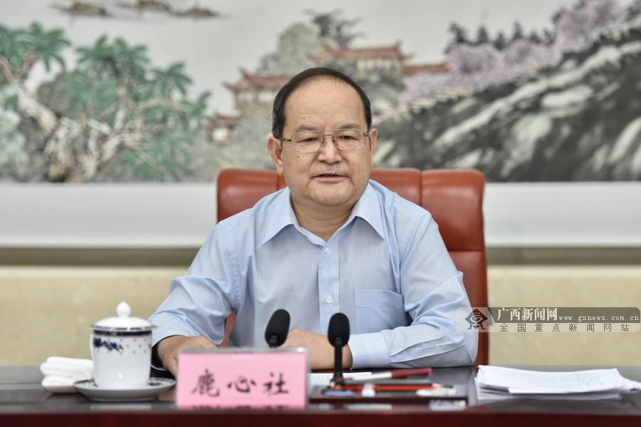 鹿心社主持召开自治区党委全面深化改革委员会第五次会议