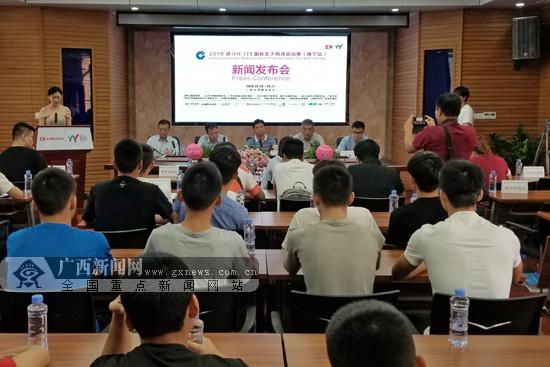 2019ITF国际女子网球巡回赛南宁站10月20日开赛