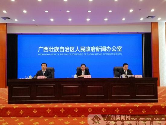 2019中国-东盟国际马拉松将于11月17日开跑