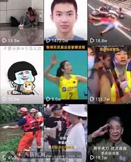 广西手机报10月16日下午版