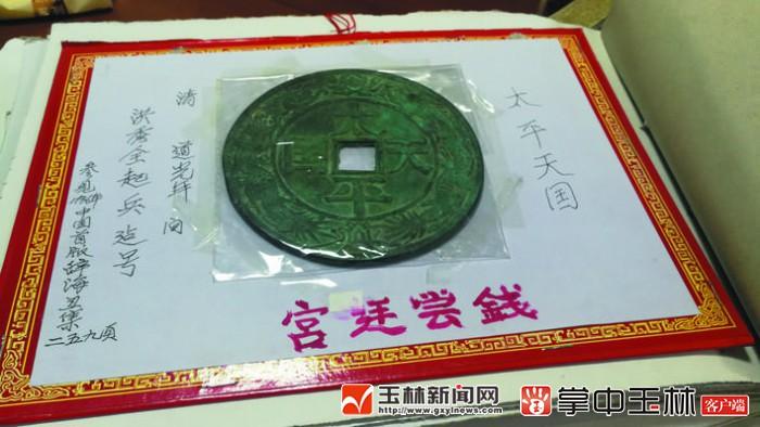 八旬老人痴迷钱币收藏54年 整理出25本钱币资料