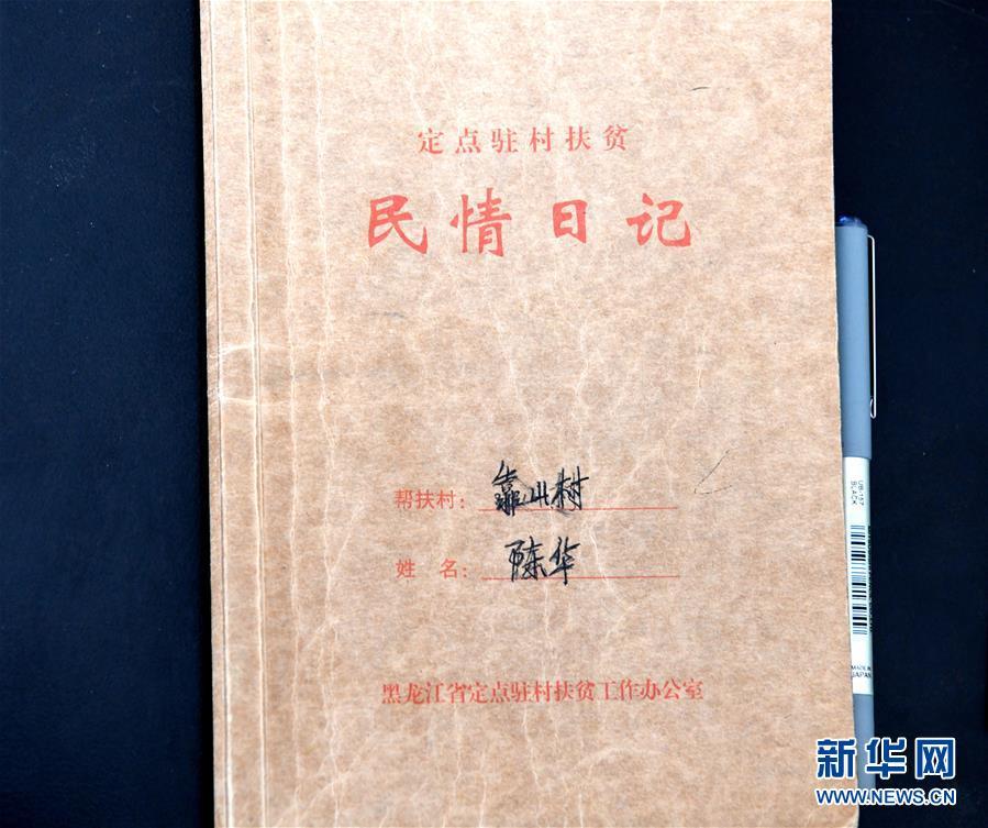 http://www.djpanaaz.com/kejizhishi/286042.html