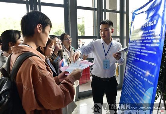 超火爆!广西赴区外招聘高层次人才活动北京站圆满落幕