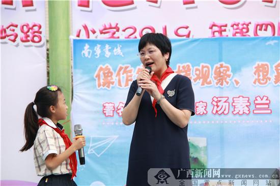 百花嶺路小學開展2019年秋季學期作家進校園活動