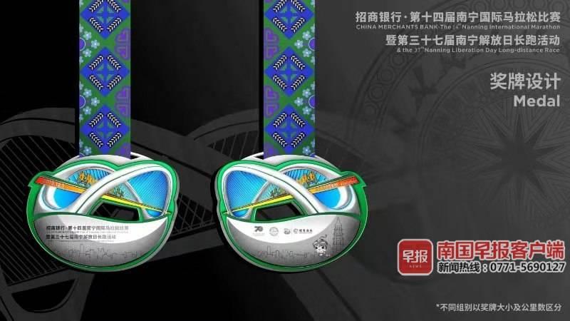南宁第十四届国际马拉松比赛将于