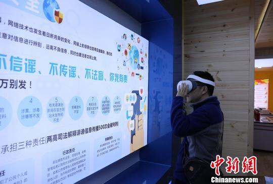宁夏首家反恐体验馆上线 VR游戏受热捧